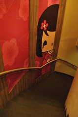 stairs to the resto